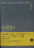 BSE in 2009 Japanese anthology